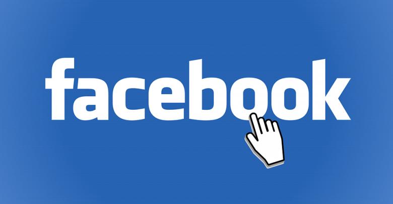 خطوات ضرورية لحماية فيس بوك