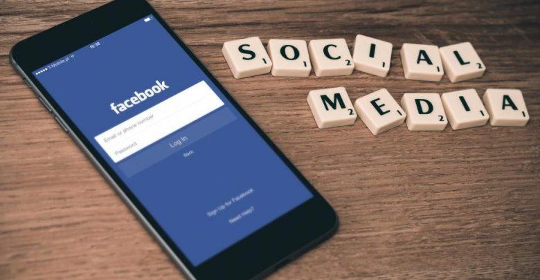3طرق مذهلة للربح من الفيس بوك