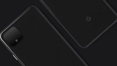جوجل تسرب مواصفات موبايل pixel 4