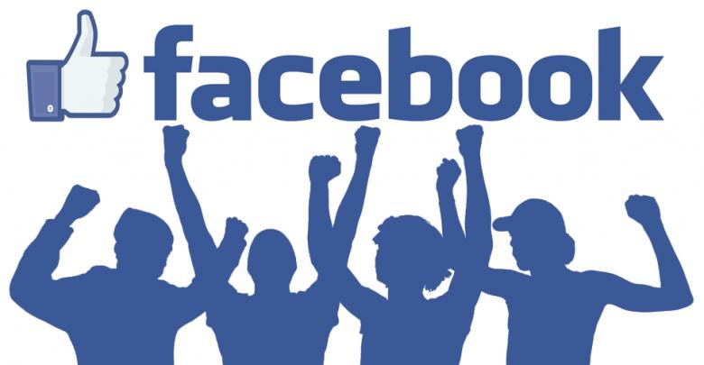 كيف تربح من جروبات الفيس بوك؟