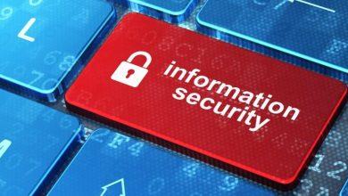 مجال أمن المعلومات