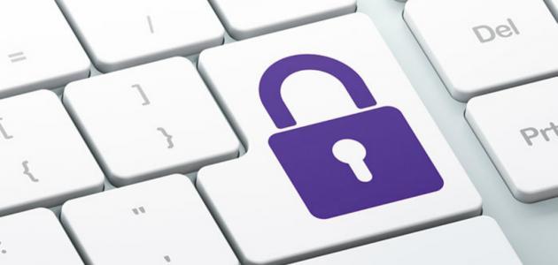 أهمية أمن المعلومات والحماية من اختراق الحسابات