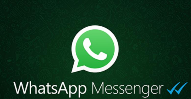 إرسال رسائل واتس اب بدون حفظ الرقم بأسهل الطرق