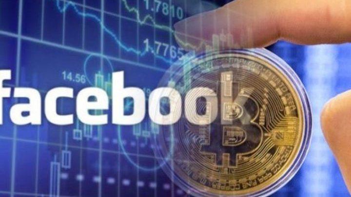 ليبرا العملة الرقمية المشفرة الخاصة بالفيس بوك