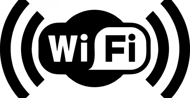 شبكة الواي فاي وطرق تأمينها من التجسس والاختراق