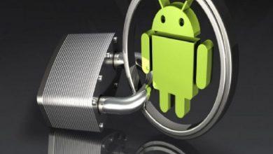 كيف نحمي الموبايلات الذكية من التجسس والإختراق