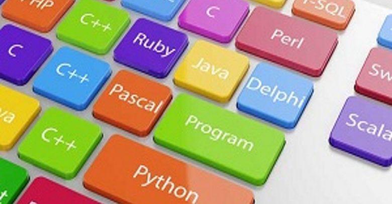 تعلم لغات البرمجة خطوة نحو الربح من الإنترنت