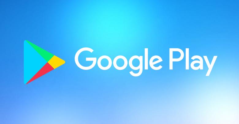 سياسات جوجل بلاي الجديدة ضد التطبيقات الاحتيالية