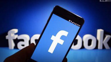 طريقة استخدام الفيس بوك في التسويق الالكتروني