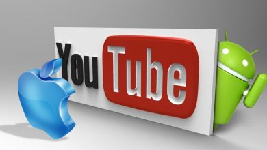 كيفية استخدام اليوتيوب في التسويق الالكتروني