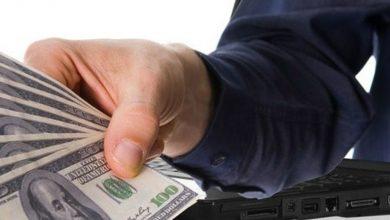 كيف يمكننك كسب المال من خلال العمل عبر الانترنت