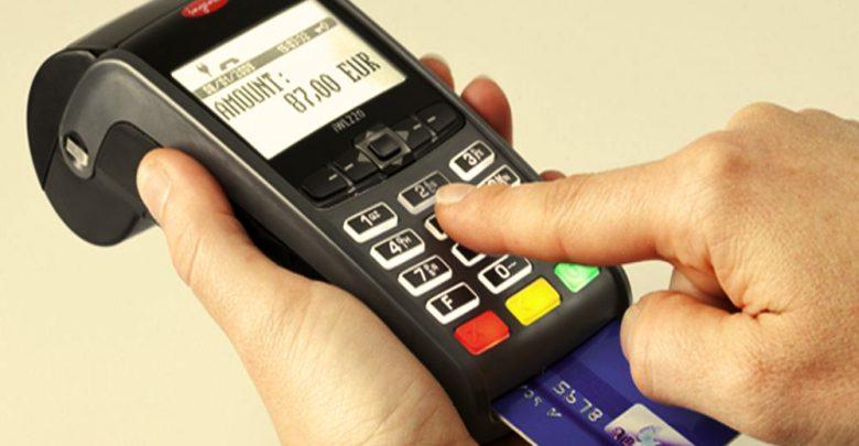 ما هي طرق الدفع الإلكتروني المحلي