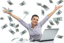 الربح من الإنترنت عن طريق الإعلانات