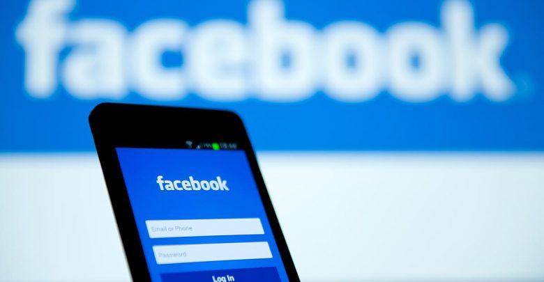 الربح من صفحة فيسبوك عن طريق جعلها بوابة إعلانية