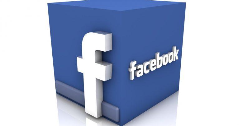 أنواع الإعلانات الممولة على الفيس بوك