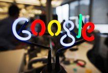 أنواع الإعلانات الممولة على جوجل