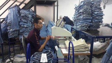 مشروع مصنع ملابس الجينز
