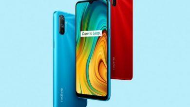 سعر ومواصفات هاتف ريلمي الجديد Realme C3