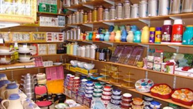 تجارة الأدوات المنزلية مشروع ناجح وأرباح وفيرة